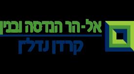 el-har_logo.png